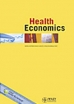 Restricting Access to Alcohol and Public Health: Evidence from Electoral Dry Laws in Brazil.